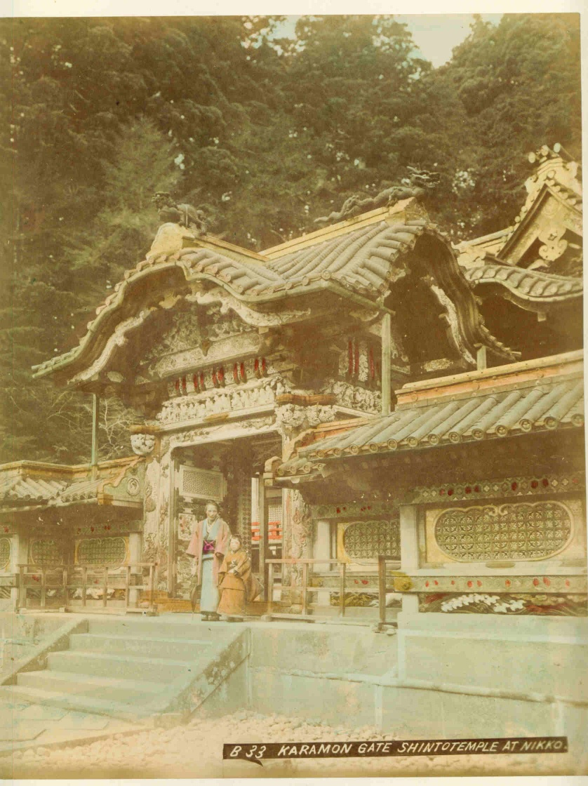 Karamon Gate Shinto Temple Nikko Albumen