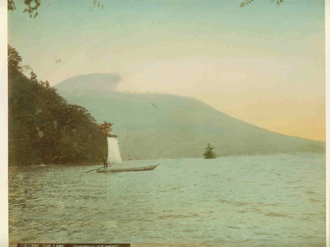 The Lake Nikko Albumen